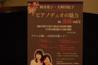 DSC_0281.JPG